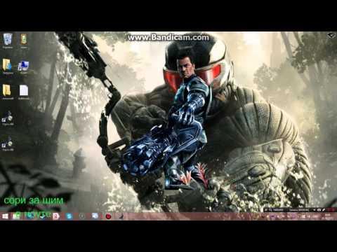 как скачать Crysis 1