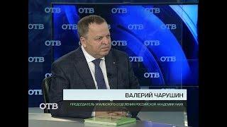Акцент с Евгением Ениным: Валерий Чарушин