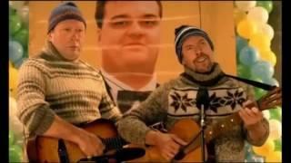 Снежинка - Двое Против Ветра   ( День Выборов)