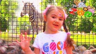 ВЛОГ НАСТЯ в Московском ЗООПАРКе 🐒смотрит Всех Милых ЖИВОТНЫХ 🐎и Кормит Птичек 🦅 Видео для детей