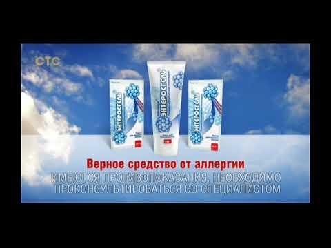 Анонсы и рекламный блок СТС (12.06.2019)