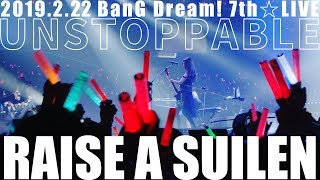 「UNSTOPPABLE」RAISE A SUILEN【公式ライブ映像】