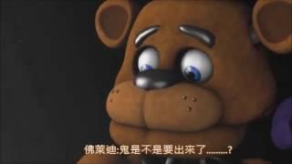 FNAF SL-神秘的箱子(中文空想)
