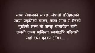 track of jaha chan buddha ka aakha