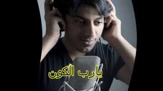 Nasser saeed best nasheeds - ناصر السعيد