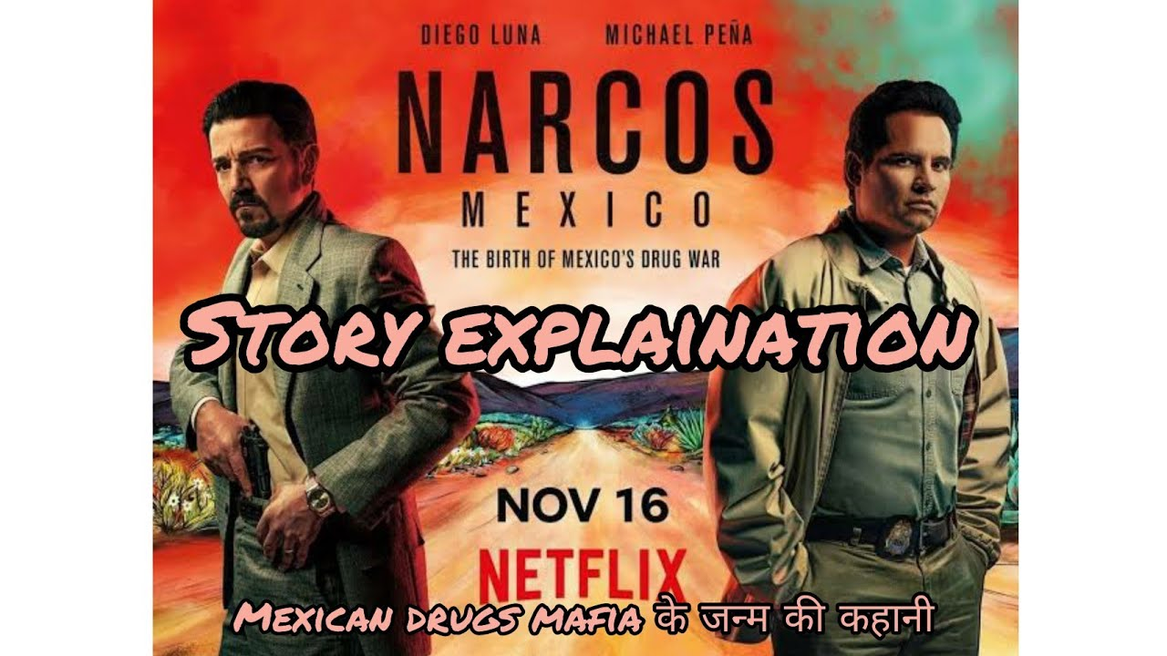 Download Narcos Mexico season 1 story explained in hindi