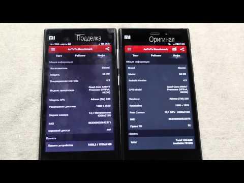 Xiaomi Mi3 - подделка vs оригинал