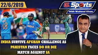 India Survive Afghan challenge as Pakistan faces do or die match against SA   G Sports Waheed Khan