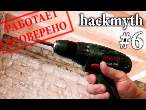 [hackmyth]#6 Замена аккумулятора на Li-Ion в шуруповерте