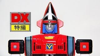 DX ChoGokin Goggle Robo review 大戦隊 ゴーグルファイブ ポピー超合金 ゴーグルロボ