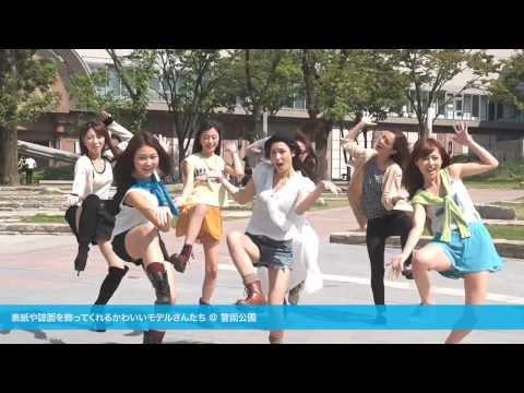 恋するフォーチュンクッキー AFRO FUKUOKA STAFF Ver. / AKB48[公式]