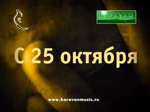 Клип Mary Jane - С Белого Листа