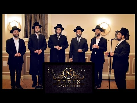 Azamrah Choir Debut Music Video - V'Simloich | ״ותמלוך״ מקהלת אזמרה