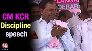 CM KCR discipline speech at NTR Nagar | Swachh Hyderabad (21-05-2015)