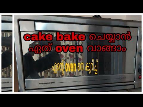 ഞാൻ cake bake ചെയ്യുന്ന oven my oven #otgoven #michiskitchen