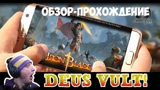 ОБЗОР-ПРОХОЖДЕНИЕ IRON BLADE [ANDROID/iOS] - DEUS VULT!