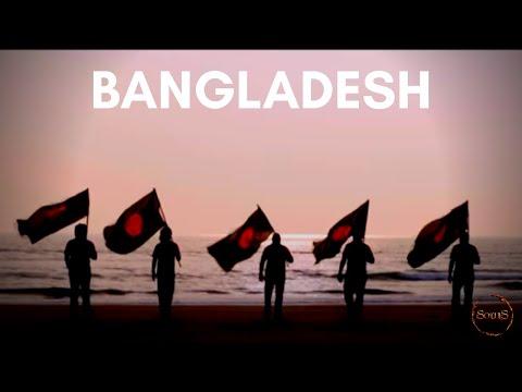 Bangladesh   Souls   Official Music Video