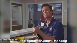 Нереально крутая подборка приколов осень 2016 (  2016 collection of jokes)