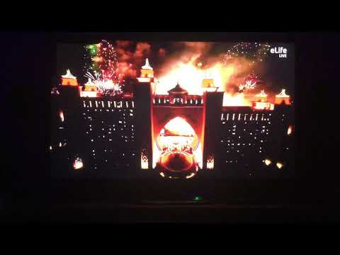 2021 Fireworks Dubai Atlantis Kiss