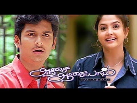 Aasai Aasaiyai Tamil movie | Jiiva | Sharmili | Ravi Maria | Manisharma