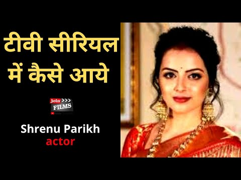 how to become actor in bollywood | ACTING TIPS  | Shrenu Parikh  | Joinfilms