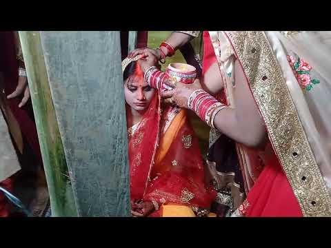 चिटुकी सिन्दूरवा ए दूल्हा||सिंदूरदान गीत||sindurdan Geet