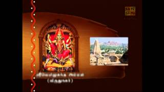 Maruvathoor Om Sakthi... from Thaaye Karumari