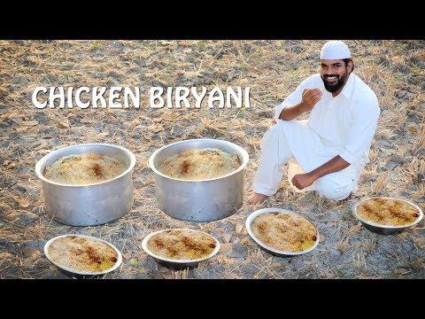 Chicken Biryani Restaurant Style - By Nawab's Kitchen