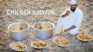 Chicken Biryani Restaurant Style - By Nawab