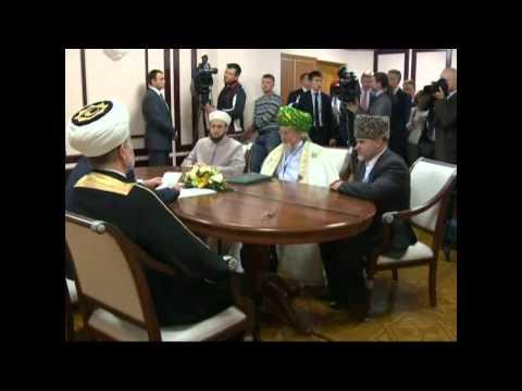 Начало встречи Президента