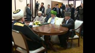 Начало встречи Президента РФ В.В.Путина с муфтиями духовных управлений мусульман России в Уфе