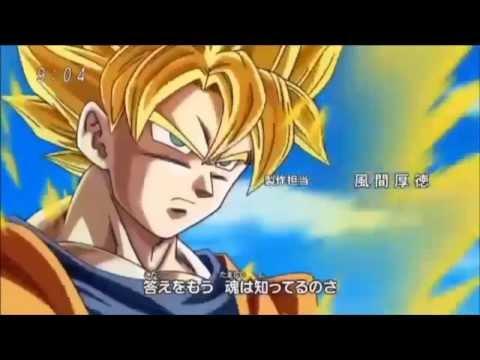 Dragon Ball David Guetta Play Hard