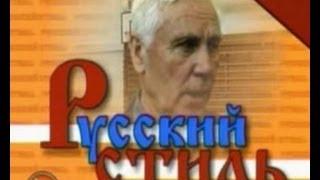 Рукопашний бій Кадочникова ''Російський стиль''. 2000 рік, Харків.