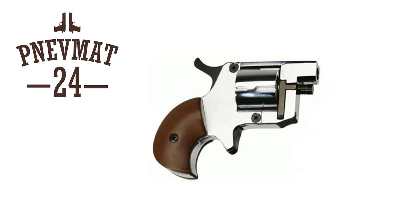 Обзор сигнального револьвера Лом-С/Lom-S 5.6x16 - YouTube