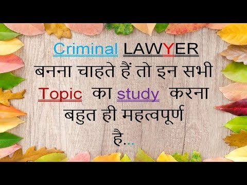CRIMINAL LAWYER (IMPORTANT TOPIC)