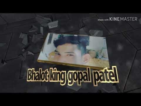 Royal Patel Sa 🙏🙏🙏
