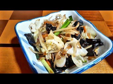 家で簡単に作れる本格的な味の【野菜炒め】作り方。