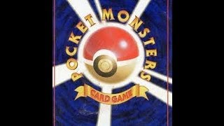 1996 Pocket Monsters TCG Collection
