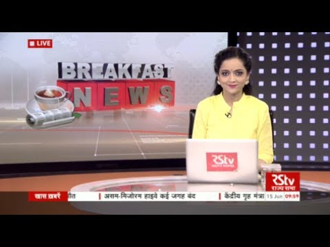 English News Bulletin – June 15, 2017 (10 am)