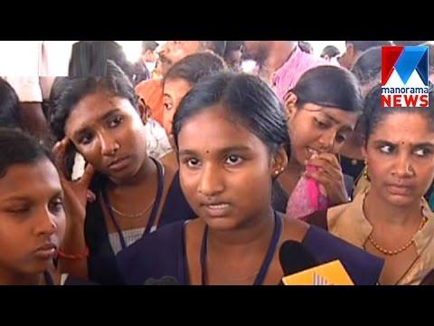 Students Returned From Utharpradesh Navodhaya  | Manorama News