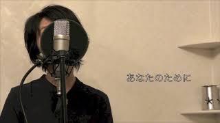 連続テレビ小説「わろてんか」主題歌 明日はどこから 松たか子.