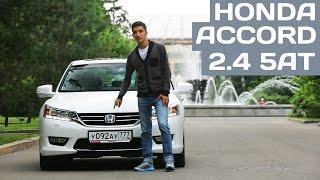 Все фишки Honda Accord 2014