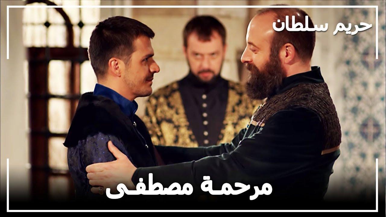 حريم السلطان الحلقة 56
