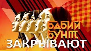 Скандальное шоу с Бузовой убрали с Первого канала (07.12.2017)