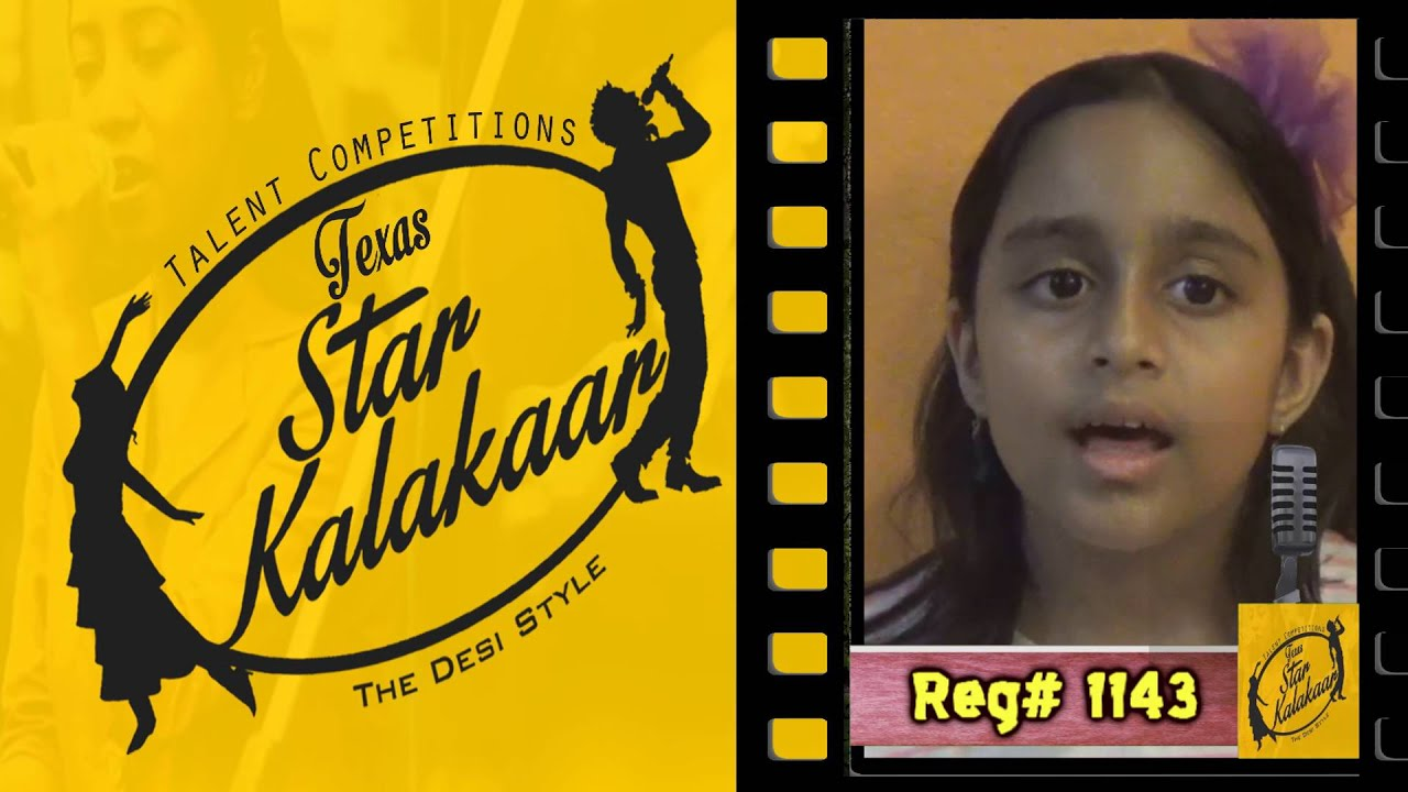 Texas Star Kalakaar 2016 - Registration No #1143