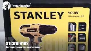 дрель/шуруповерт Stanley STCD1081B2