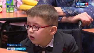 В Архангельске к выходу в свет готов пятитомник для детей