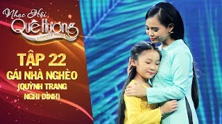 Nhạc hội quê hương | tập 22: Gái nhà nghèo - Quỳnh Trang, Nghi Đình