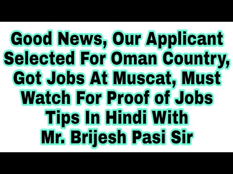 Good News, Our Applicant Selected For Oman Country, Got Jobs At Muscat, Must Watch For Proof of Jobs