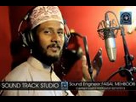 naat mp3 free download  Special Kalaam For Ramzan 2016